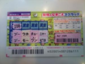 2011-02-25 16.09.35.jpg